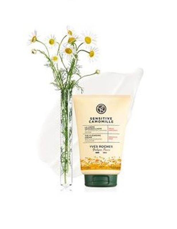 Крем для умывания для чувствительной кожи sensitive camomille ...