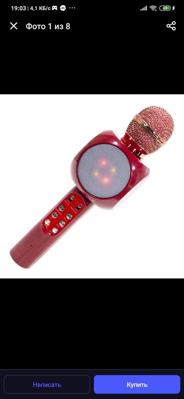Беспроводной микрофон караоке bluetooth WSTER WS-1816. Цвет: крас - Фото 8