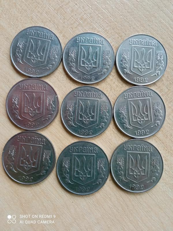 Монеты 1992 года. 5 копеек и 10 коппеек