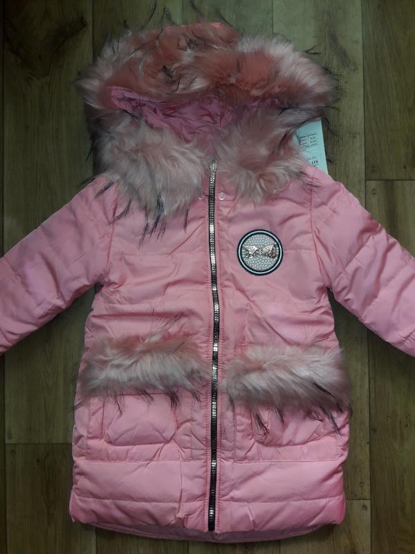Зимние куртки.116,122 ,134р