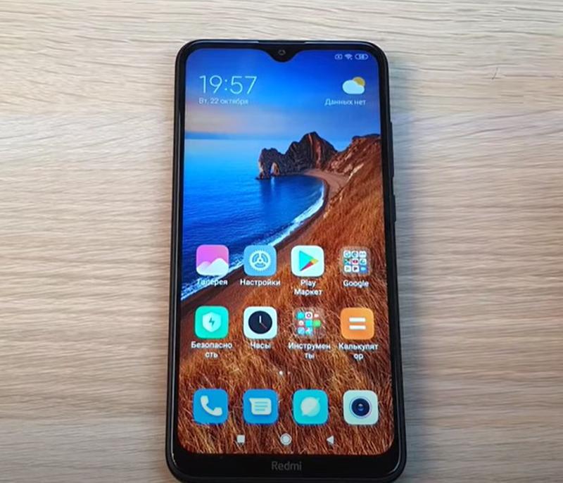 Смартфон Xiaomi Redmi 8A Ocean Blue, синий, 5000 мА*ч +чехол