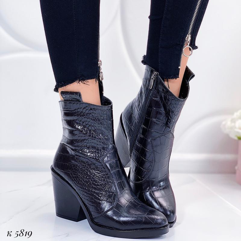 Шикарные кожаные ботинки казаки под рептилию,трендовые  ботинк...