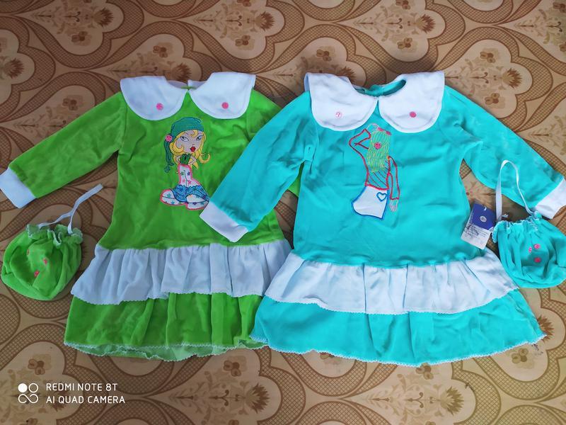 Детская одежда - Фото 11