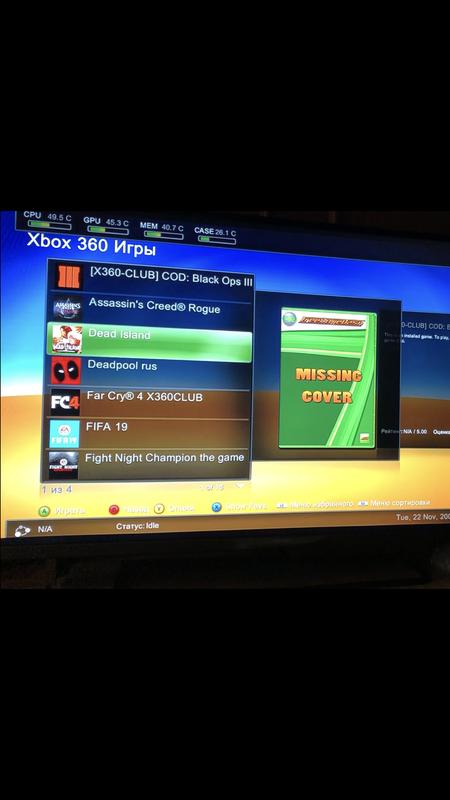 Продам xbox 360 slim ps4 250 gb freeboot - Фото 3