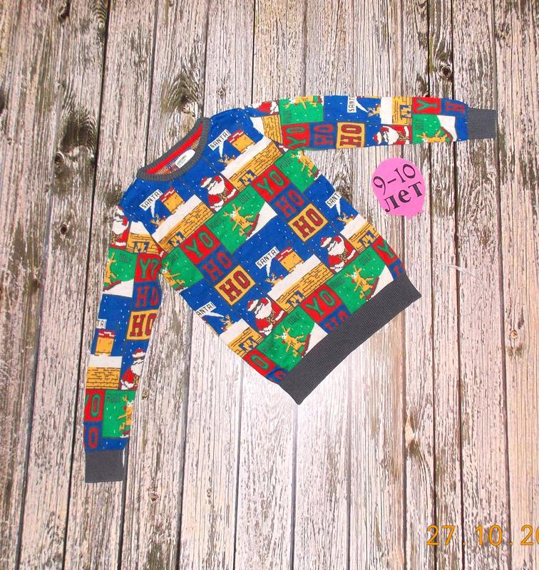Новогодний свитер Next для мальчика 9-10 лет, 134-140 см