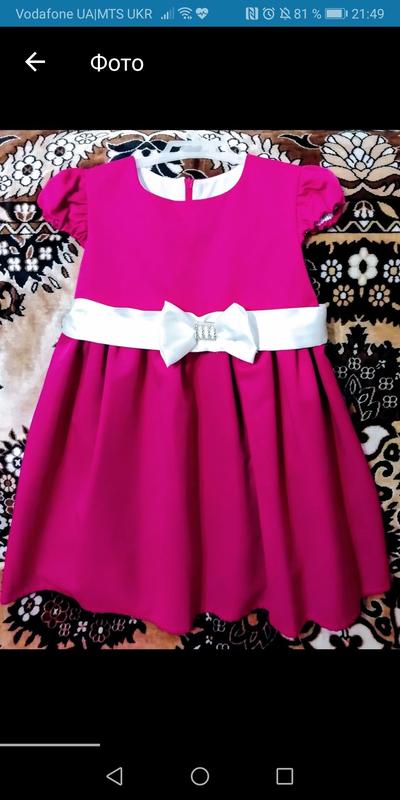Платье для маленькой леди.
