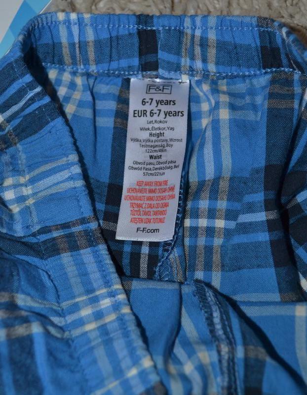 Штаны для сна тонкие - Фото 2