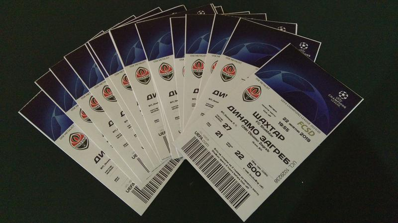 Билеты на футбол матч Шахтер - Динамо Загреб 22.10 Лига чемпионов