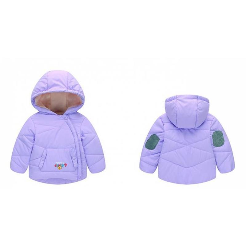 Курточка Chicky детская