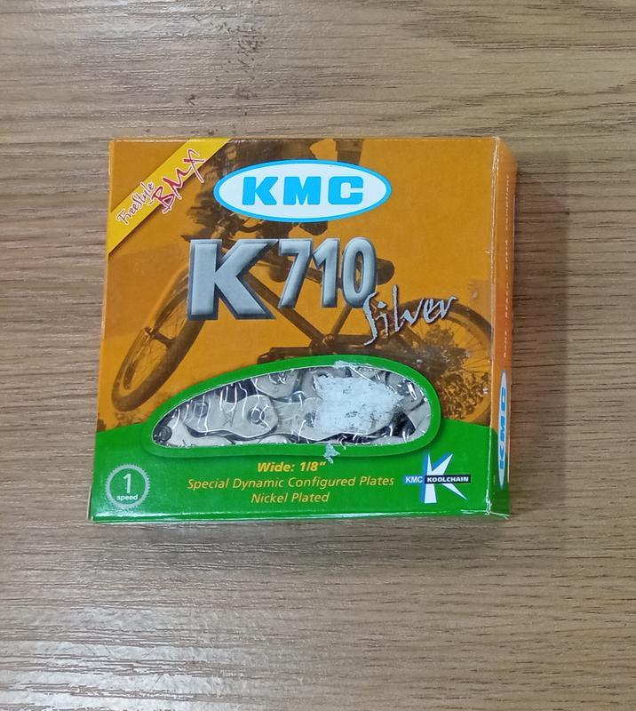 Цепь KMC K710 116L Silver