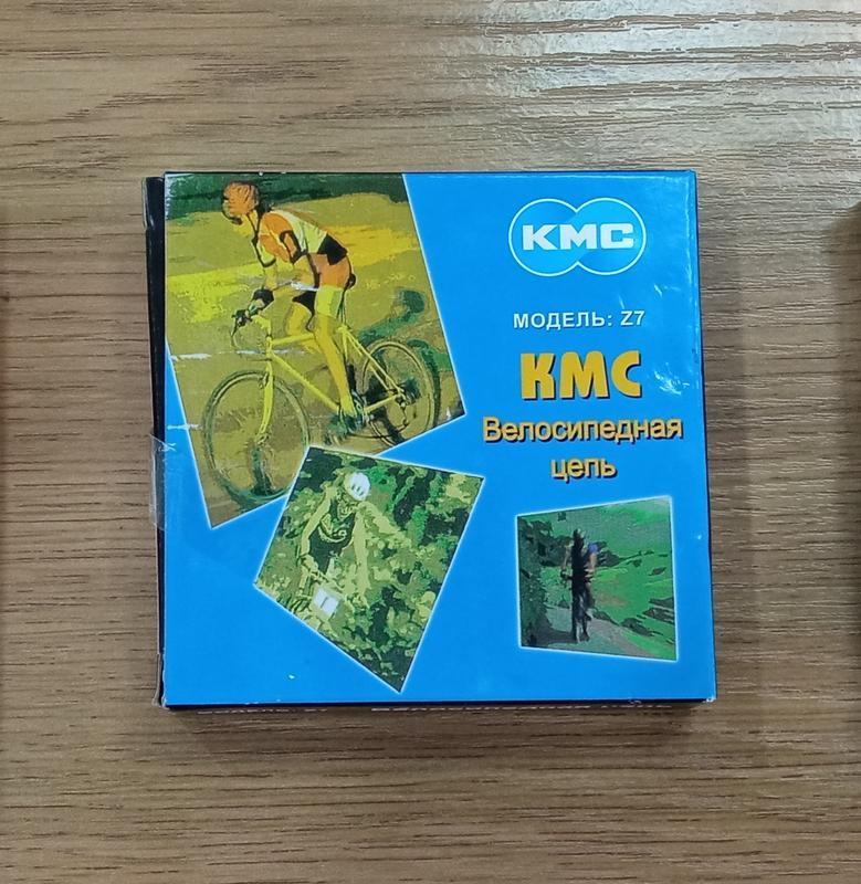 Цепь KMC Z7 Brown