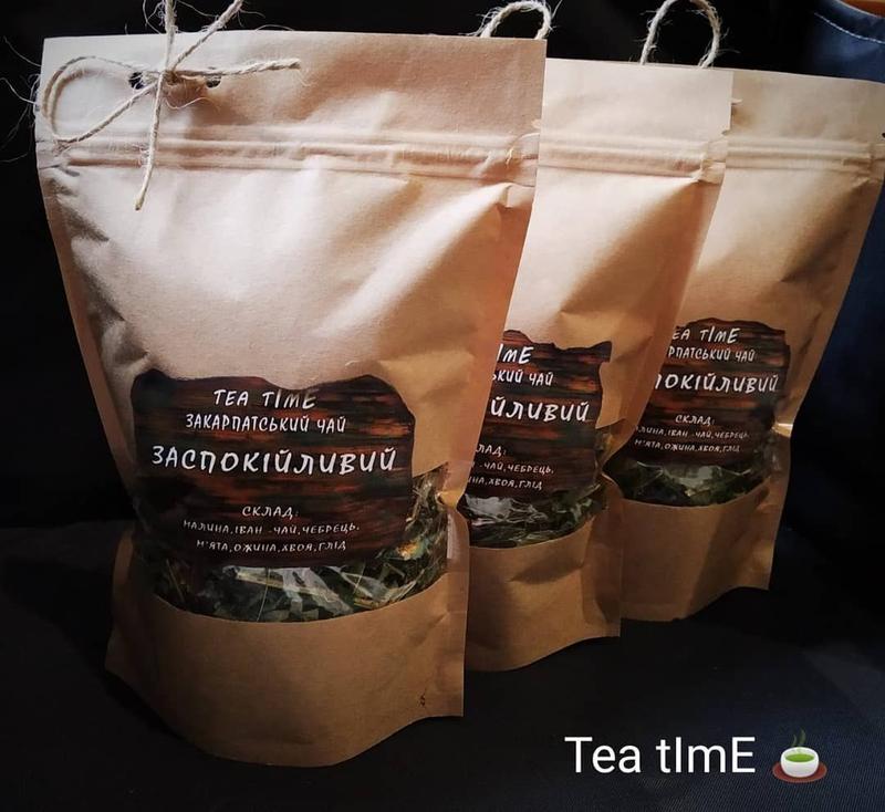Карпатський чай Заспокійливий.