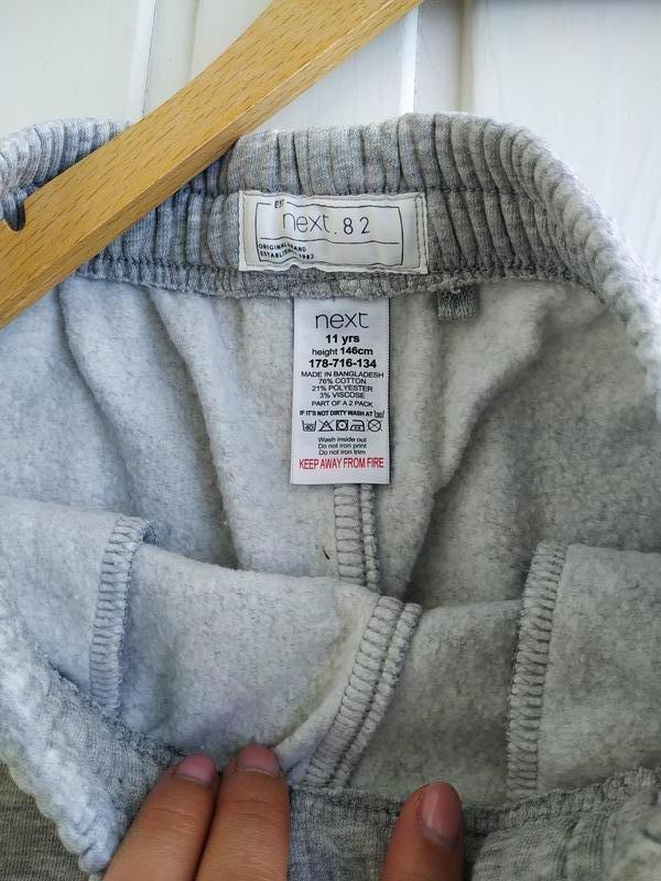 11 лет, шорты для мальчика,next - Фото 2