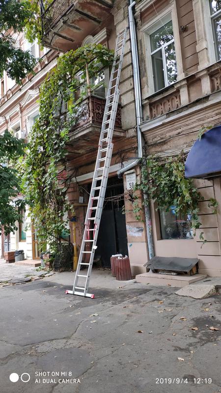 Аренда лестниц!стремянка!прокат лестницы!сдам лестницу