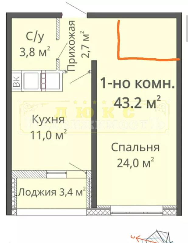 Однокомнатная квартира ЖК Горизонт ул. Костанди - Фото 2