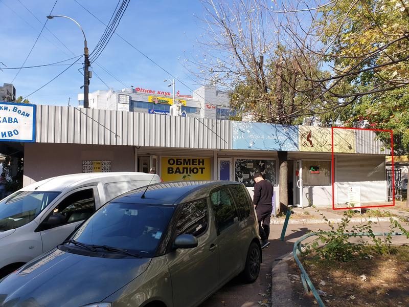 Без комиссии от хозяина аренда помещения на Дарницкой пл. - Фото 3