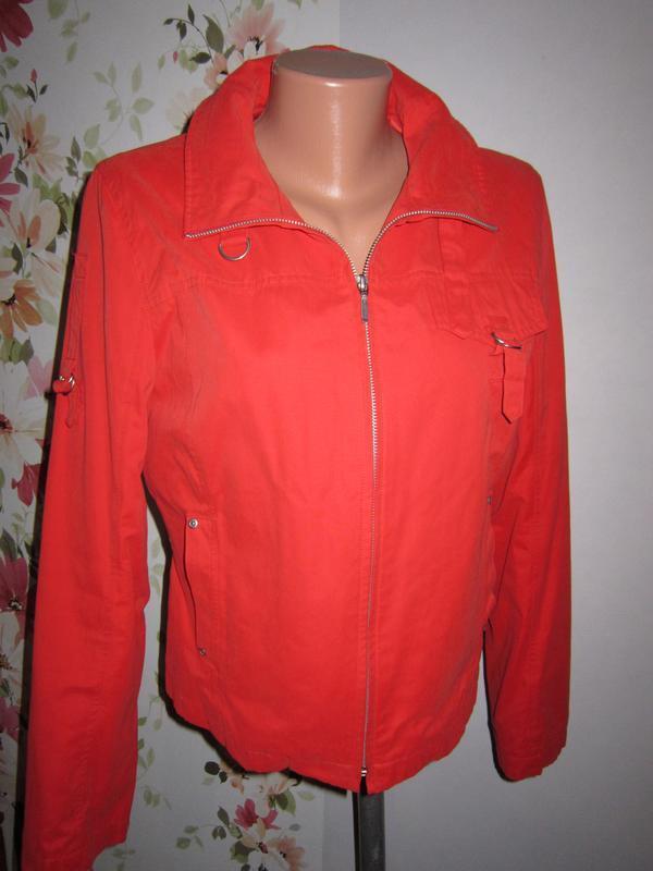 Легкая стильная красная куртка ветровка fortunata