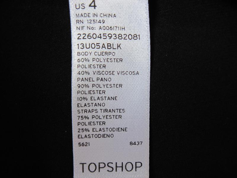 Топ блуза майка topshop вырезы по бокам перекрестные бретели н... - Фото 5