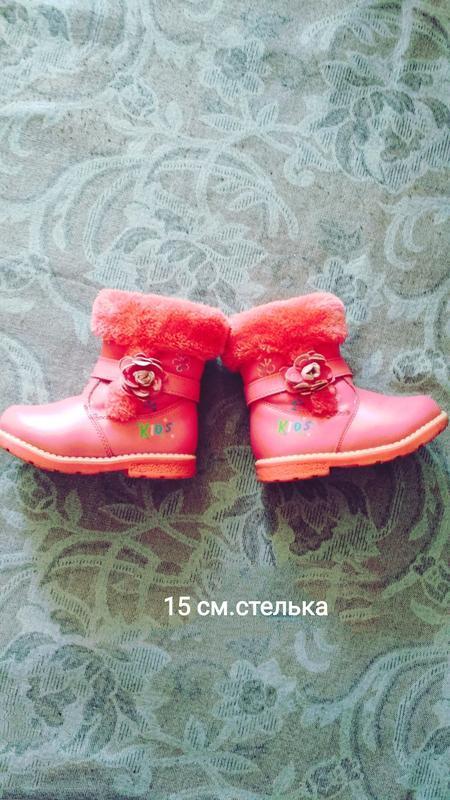 Сапоги для девочки, тёплые,зима