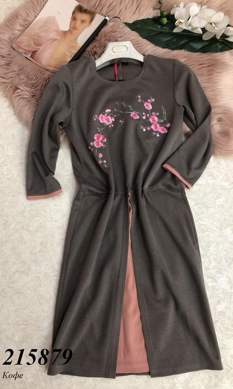 Платье с сакурой