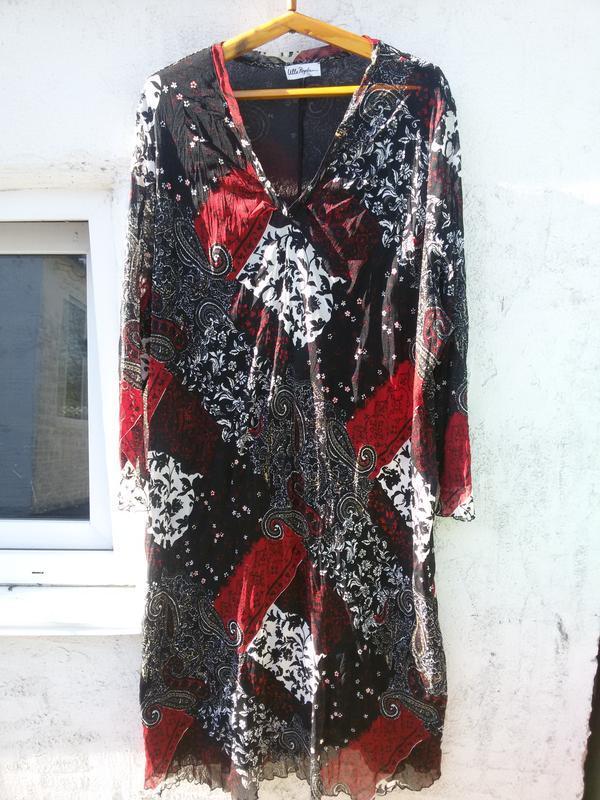 Шикарное нарядное платье сетка на подкладке  ulla popken