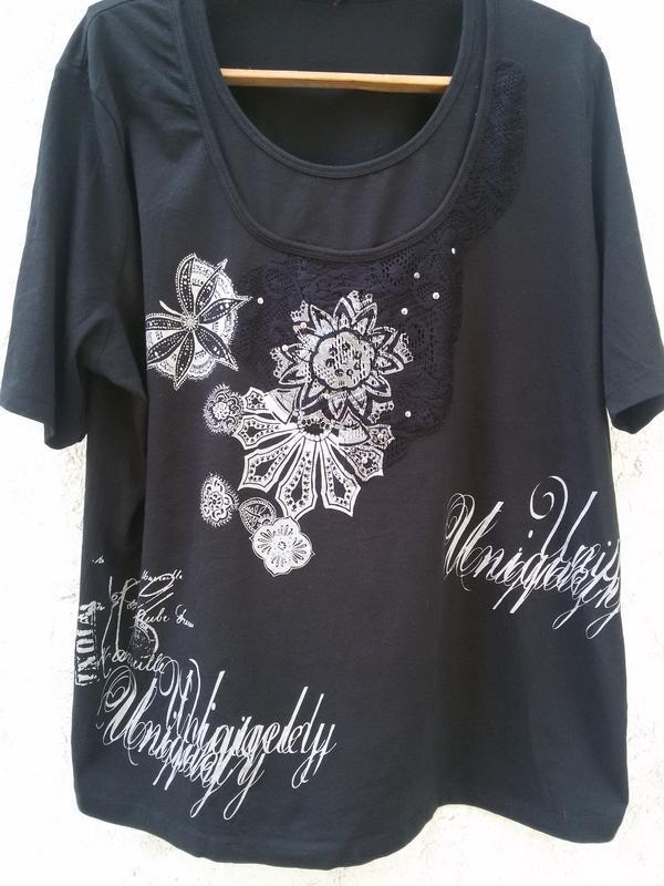 Шикарная качественная футболка dydo