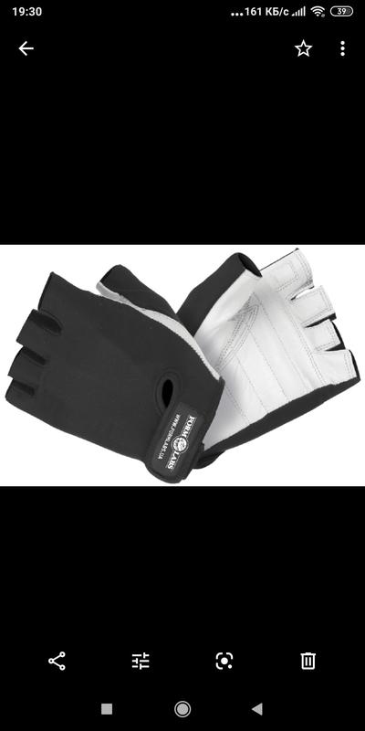 Перчатки для фитнеса Кожа! велоперчатки XL унисекс