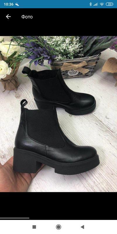 Демисезонные ботинки на байке осенние кожаные