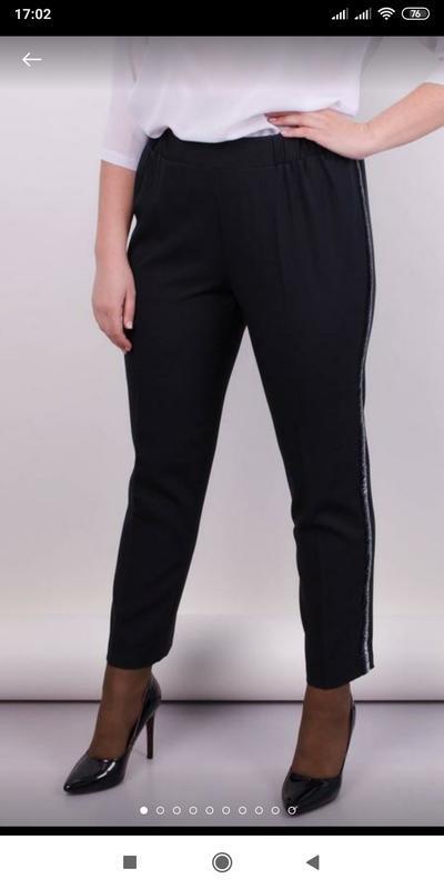Стильные брюки зауженные укороченные черные размер 52