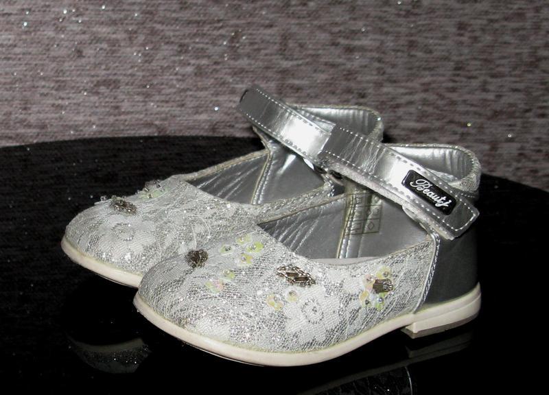 Нарядные серебряные туфли vera pelle с кружевом, бисером 22р 14см