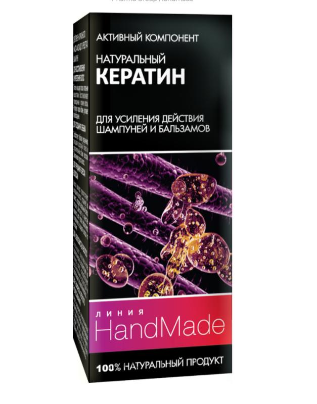 Натуральный кератин pharma group handmade