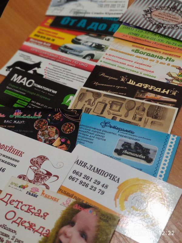 Печать визиток 365 грн