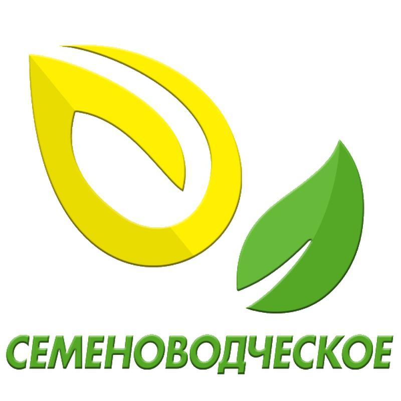 Семена подсолнечника от производителя ,гибрид под евро лайтинг