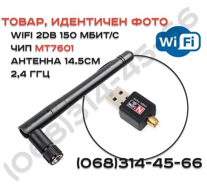Wi-Fi/Wifi T2/адаптер/модуль/прием/ для ТВ/ Т2/ Ноутбук/ ПК/ К...