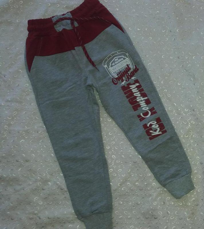 Спортивные штаны на мальчика двунитка