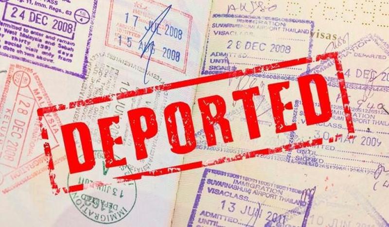 Снятие депортации