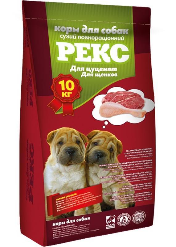 Сухой корм O.L.KAR Рекс для щенков 10 кг