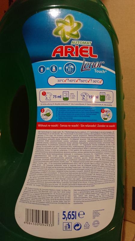 Гель для стирки Ariel Complete 7 + lenor (Универсал) 5,65л - Фото 2
