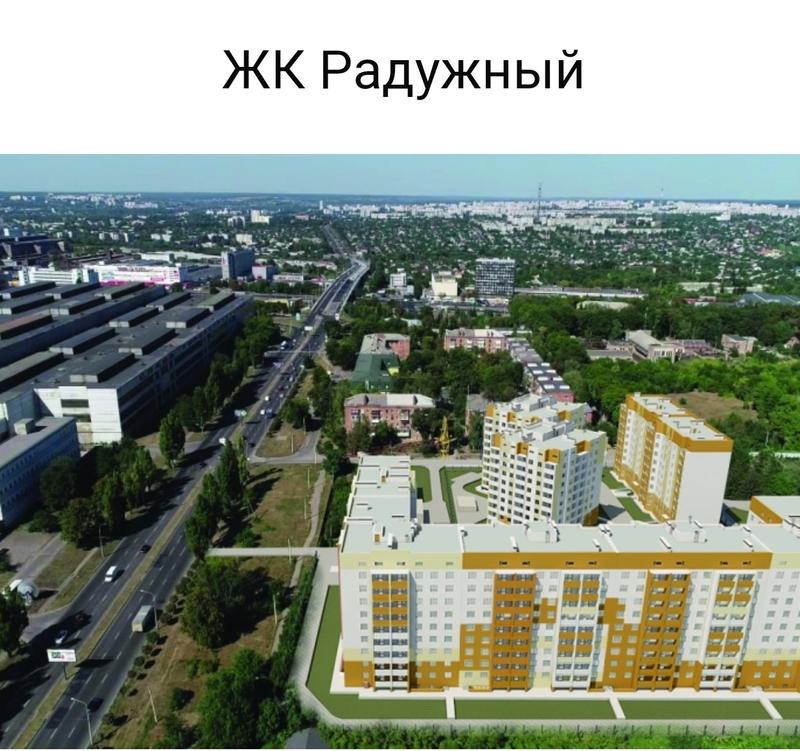 ЖК Радужный, 2к.кв.S=58м2,Новострой  от Жилстрой-1