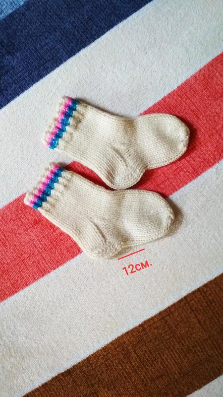 Носки вязанные для деток маленьких новые