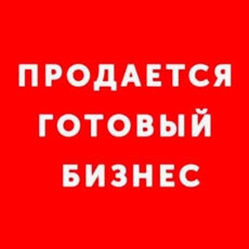 Продам действующую прибыльную Веб студию на территории Польши