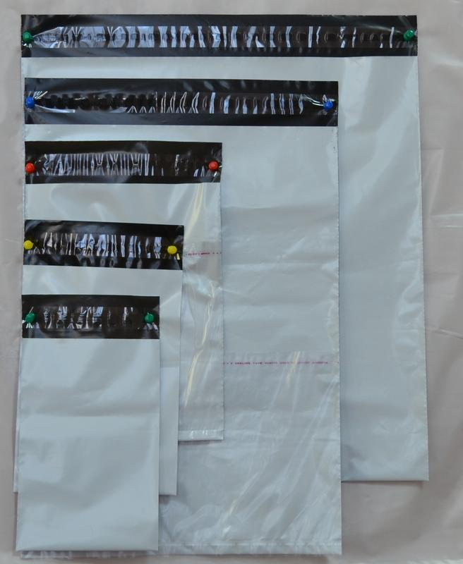 Пакеты курьерские для отправок Сейф пакеты
