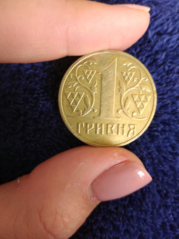 1 гривня 2002р