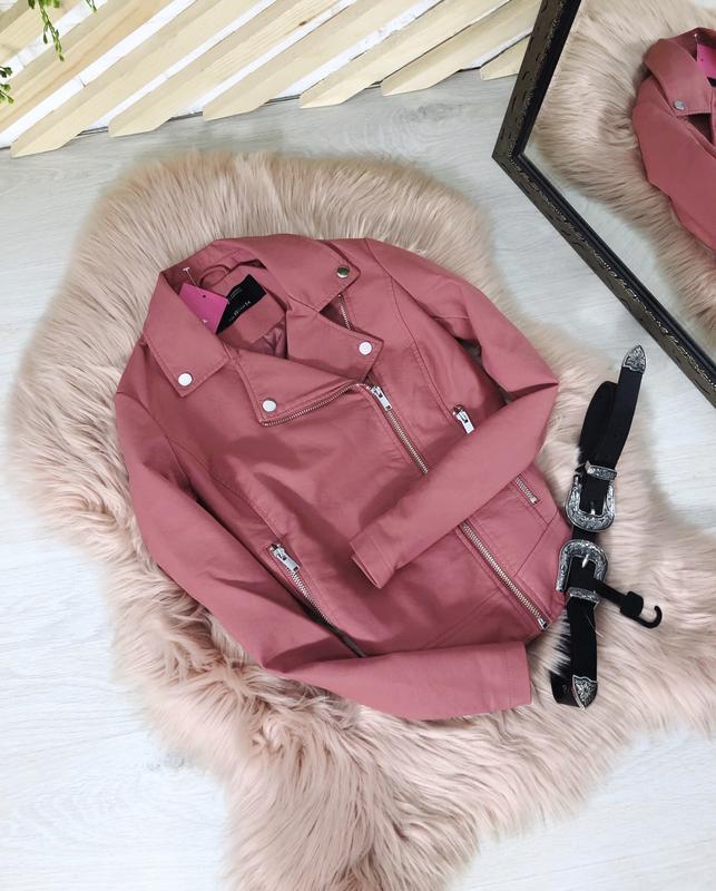 Куртка, косуха новая