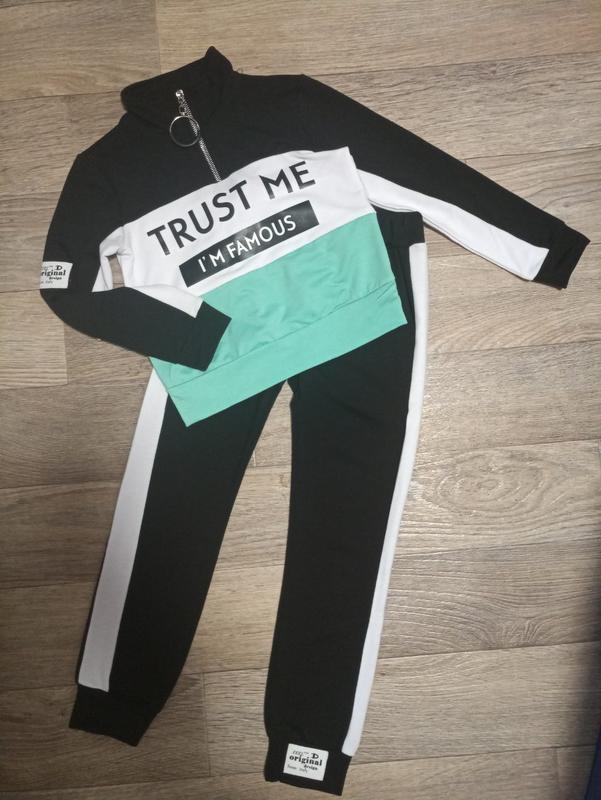 "Спортивный костюм ""trust me "" бирюза"