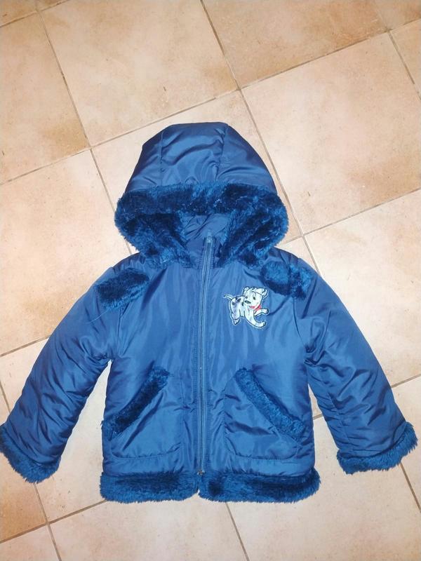 Куртка детская зимняя на овчины