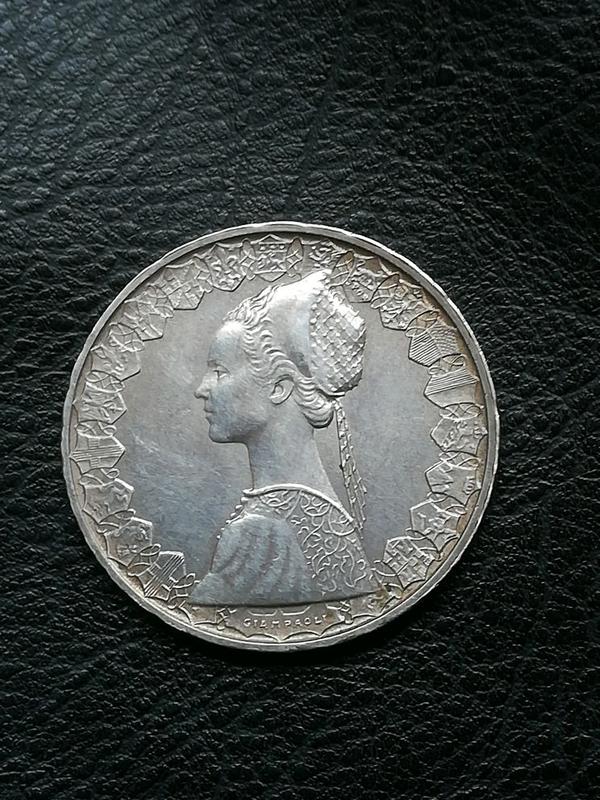 Монета Лира