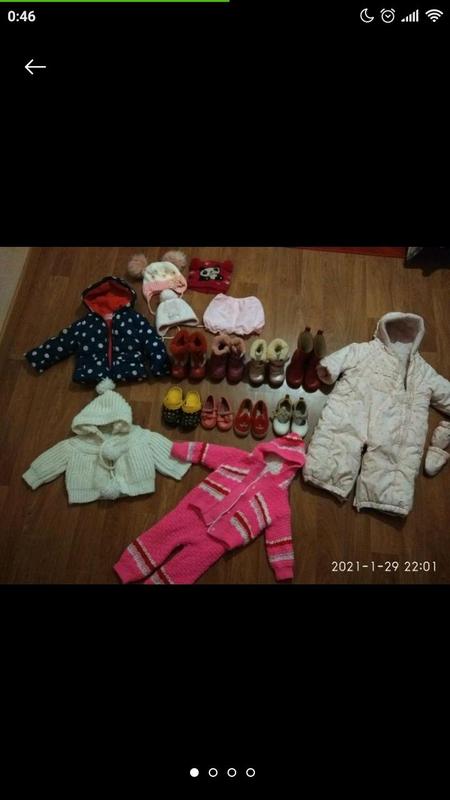Пакет вещей на девочку 1-2 года+обувь