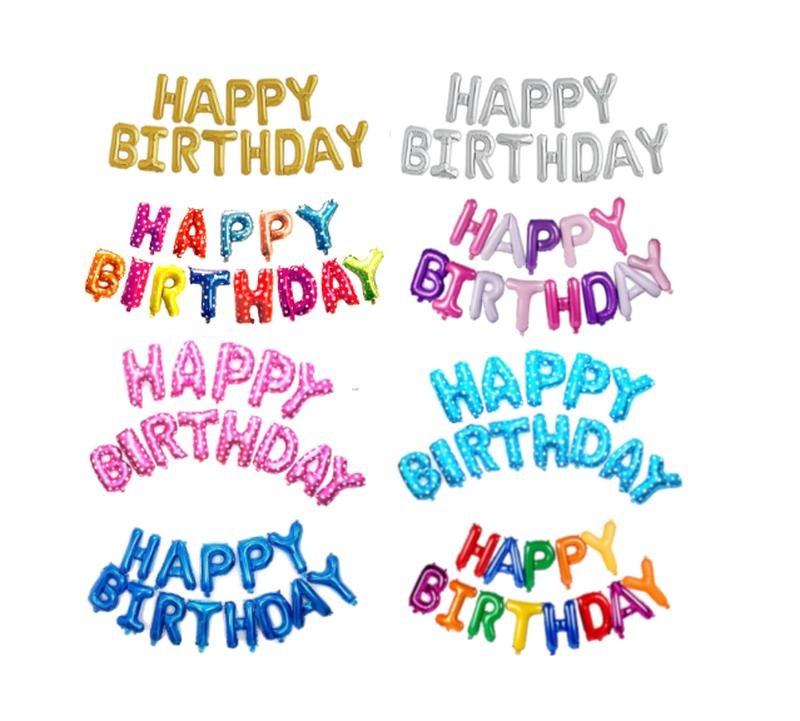 Шарики Happy Birthday С днем рождения фольгированные шары буквы ц