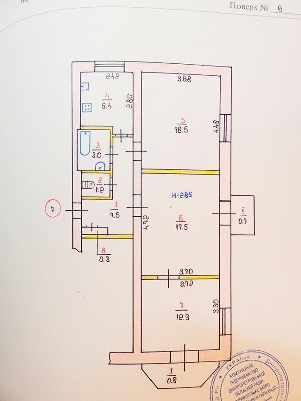 3-х комнатная квартира Сталинка на Карачунах - Фото 11
